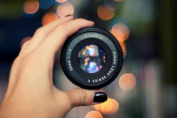 Otvoren Poziv Za Međunarodno Foto Takmičenje