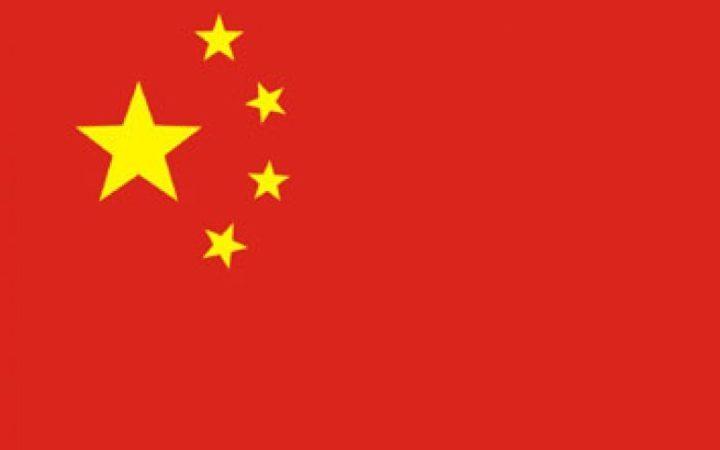 Stipendije Opštinske Vlade Čunkinga, Kina