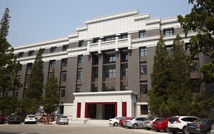 Kineska Akademija Nauka Nudi Stipendije