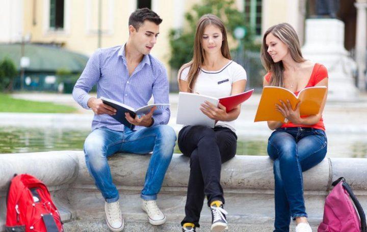 Studirajte U Njemačkoj