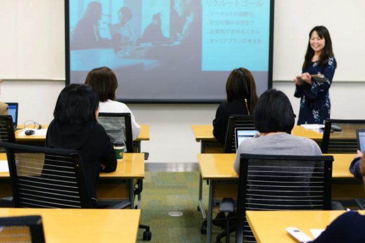 Aplikacijska Procedura Za Stipendiju Za Profesionalno Usavršavanje Predavača Za 2020. Godinu