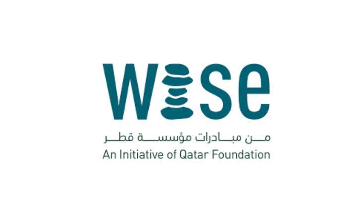 Konkurs Za WISE Awards Nagrade U Oblasti Obrazovanja