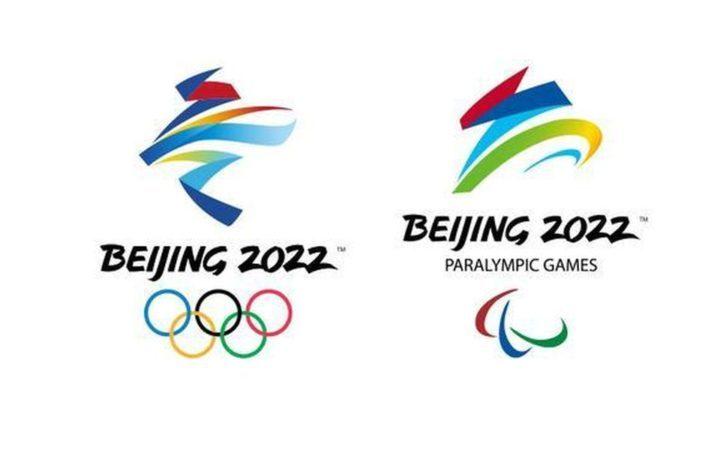 Budite Volonter Na Zimskim Olimpijskim I Paraolimpijskim Igrama 2022