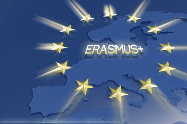 Erasmus Mundus Stipendije Za Interdisciplinarne Magistarske Studije