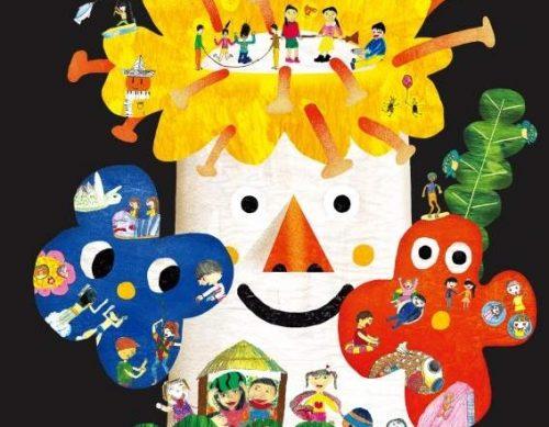 Prijavi Svoj Crtež Za Poster Festivala Djece I Mladih U Busanu U Južnoj Koreji I Osvoji Putovanje Na Festival!
