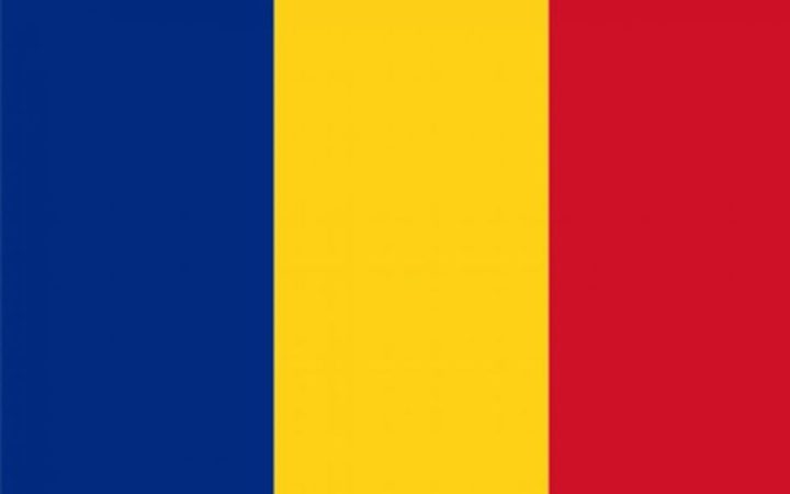 Stipendije Vlade Republike Rumunije Za Akademsku 2020/2021. Godinu – Osnovne Studije