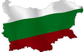 Poziv Za Projekte Ambasade Republike Bugarske U BiH