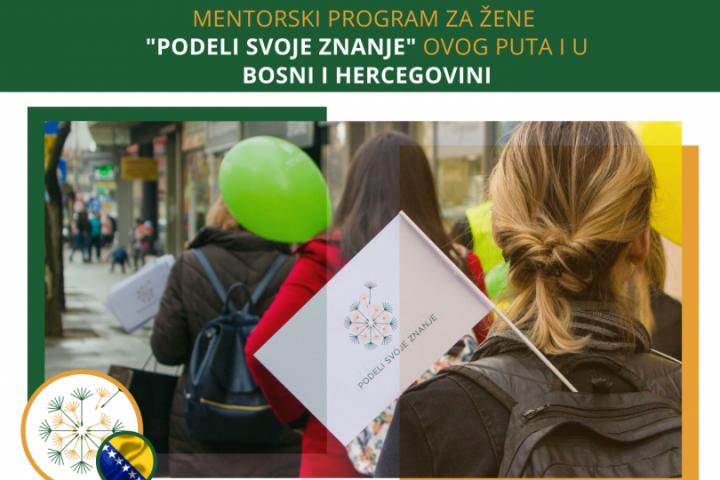 """OTVOREN KONKURS Za Mentorine Iz Bosne I Hercegovine – Mentorski Program Za žene """"Podijeli Svoje Znanje"""""""